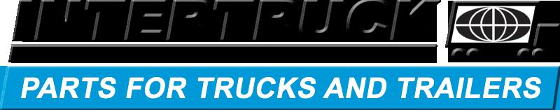 Business Integration solutions Customer Intertruck